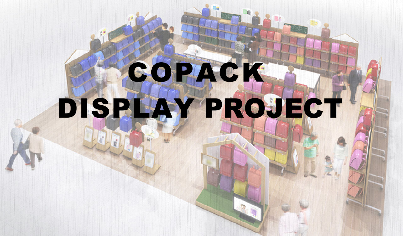 COPACK DISPLAY PROJECT